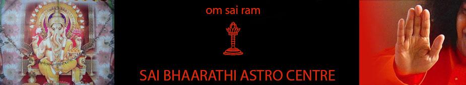 Sai Bharathi Astrology Puttaparthi