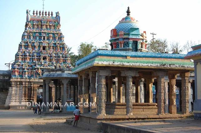 Mahalingeswarar