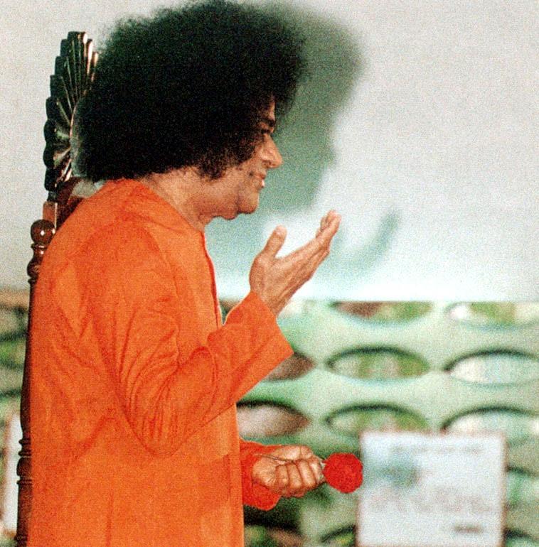 Bhagwan Sri Satya Sai Baba Varu