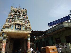Agniswarar Temple, Kanjanur